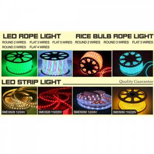 Flat 3 Wires Rice Light