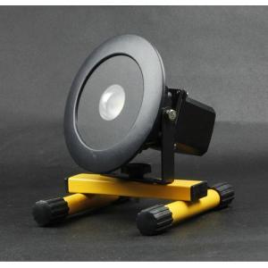 10W Round Li-Battery Rechargeable Led Flood Light