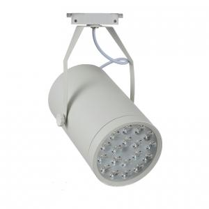 High Quality Sunrise 18W Dimmable Led Track Light,Led Track Lamp,Led Track Light