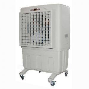 Evaporative Mobile Cooler for Home