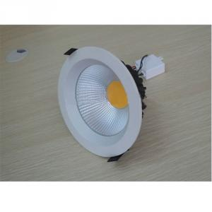 TOP Quality 3W 7W 10W 20W 30W Round COB Led Downlight,Led COB Downlight Round 7W,Good Heatsink 7W Round Led Downlight COB