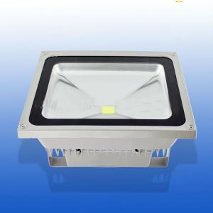 High Power Outdoor 50W Led Flood Light