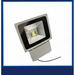 High Lumen Brightest Led Outdoor Lights