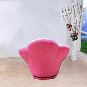 New Flower Shape Pink Children Sofa