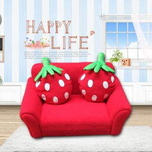 Two Seats Children's Soft Sofa Strawberry Pattern Comfortable