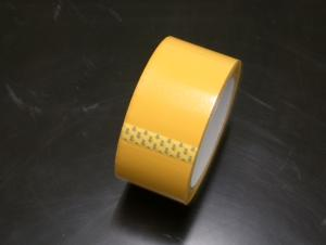 Bopp Brown Adhesive Tape