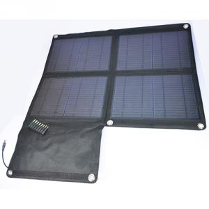 Hot Selling 40W 2100mah 5v 18v USB Foldable Solar Charger For Mobile Tablet PC Laptop Car Battery Power Supply
