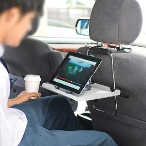 Car Laptop Desk/Pc Holdker
