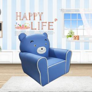 Rabbit Style Kids' Sofa Creative Design Customized Pattern