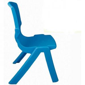 Plastic Foldable Kids' Chair with Pretty Color Unique Design