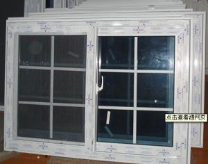 PVC Sliding Window with New Design American Style