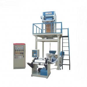 LDPE LLDPE Plastic High Speed Blown Flim Mahine Food Bag Making Machine