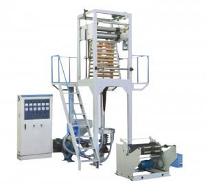Plastic PE Film Blowing Machine