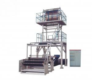 LDPE/LLDPE/HDPE Triple Purpose Blown Film Extruder
