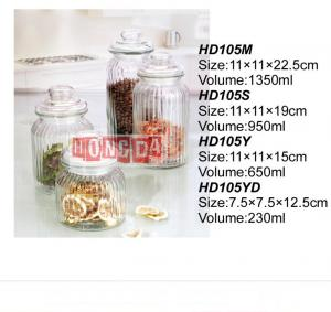 Glass Storage Jar HD105