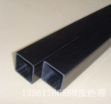 Hollow Pultrusion Carbon Fiber Tube Factory