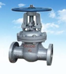 Cast steel Gate Valve with manual