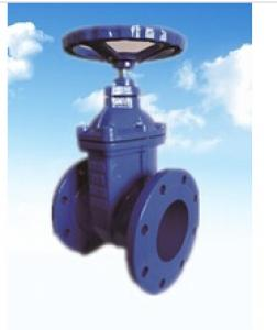 Non-rising Stem Rubber Gate Valve
