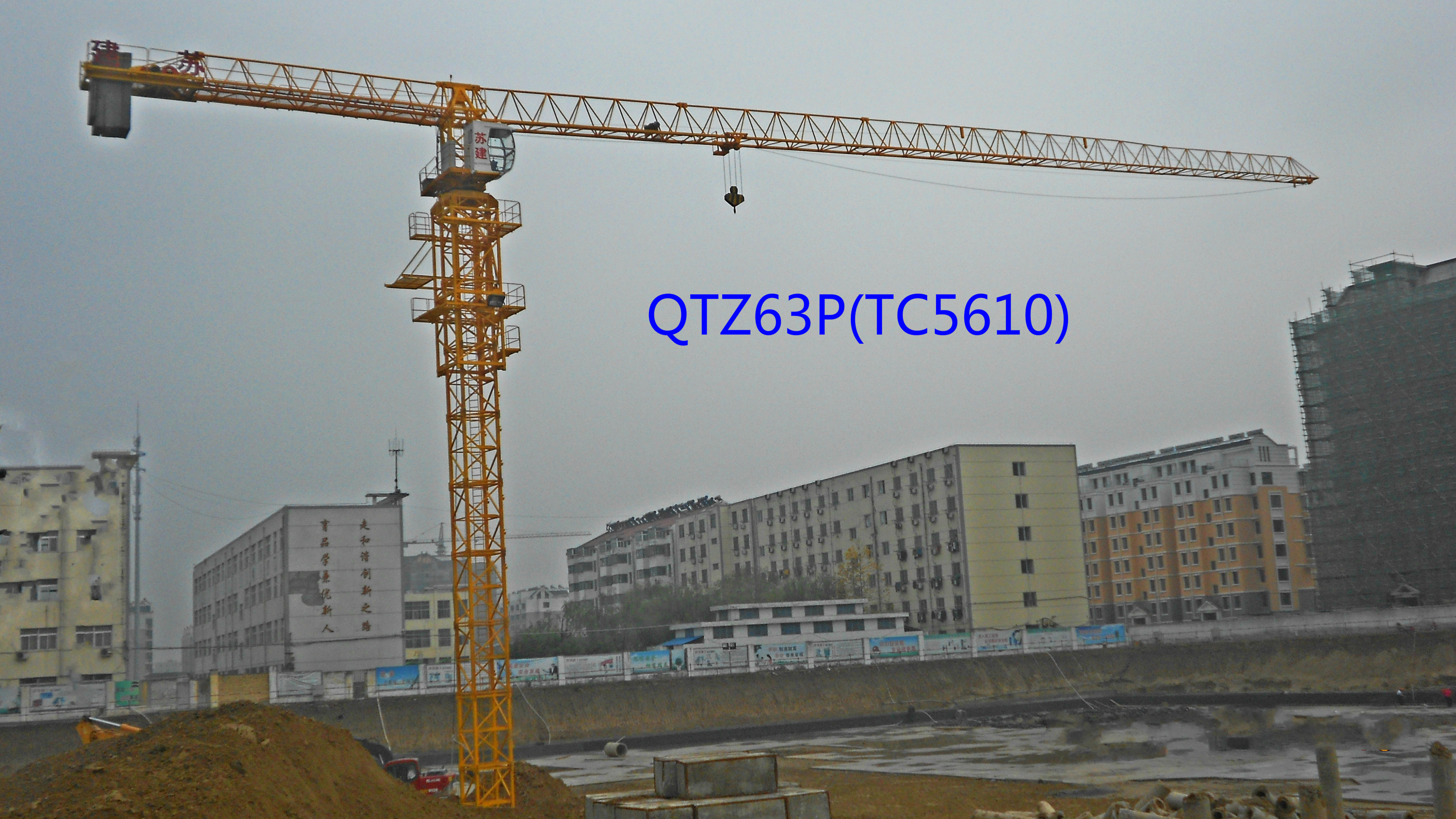 SJ TOWER CRANE QTZ63P - TC5610P