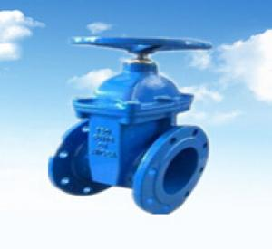 NBR Rubber Sealing Gate Valve