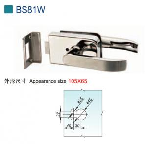 Door Lock for Frameless Glass Door   BS81W