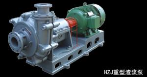 HPY Series Oil Slurry pump as per API610