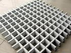 china manufacturer aluminum grate grid open false cell ceiling title