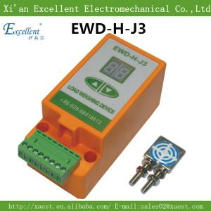 passanger elevator parts low cost load cell EWD-H-J3
