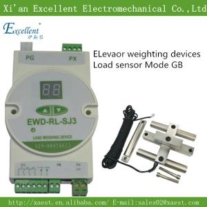 Good  lift parts elevator overload sensor, low cost load cell EWD-GB match EWD-RL-SJ3