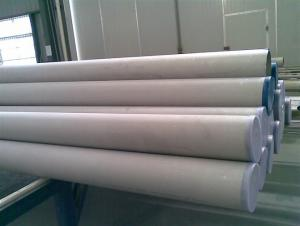304/316 seamless stainless steel pipe
