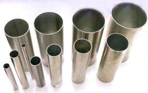 cold rolled stainless steel welded pipe