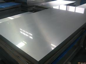Aluminium Sheet Competitive Price With High Quality