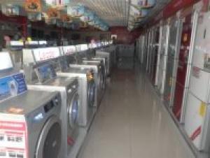 environmental pretection energy conseration refrigerator