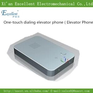 One-touch dialing elevator phone ( Elevator Phone)