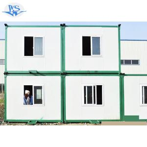 Lowest price prefab shipping container homes