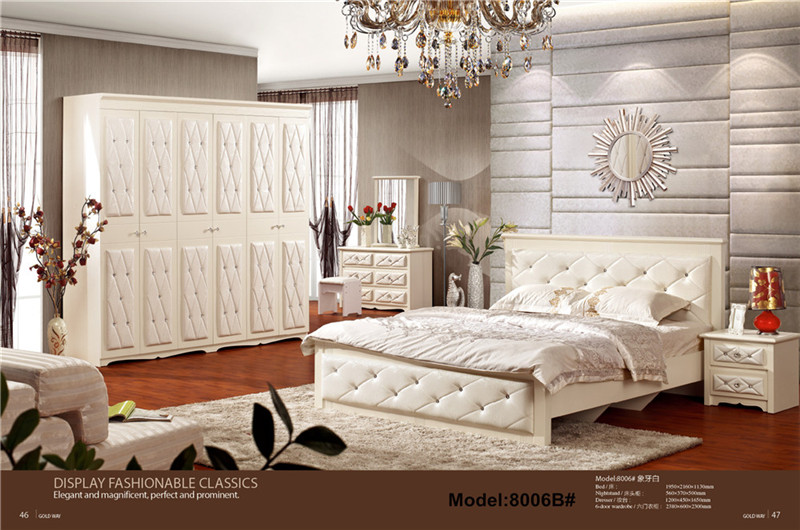 Modern muslim classic leather bed Queen size