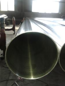Stainless steel seamless tube of health