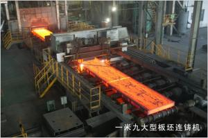 A515Gr70 steel production in Wugang
