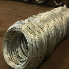 Cold Steel Galvanized Steel Wire