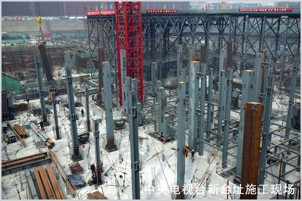 Wuyang 1E1839 plate steel production
