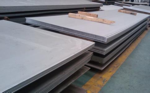 Stainless Steel Sheet With Best Price In China Market