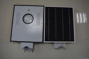 8W all in one integrated solar LED street light