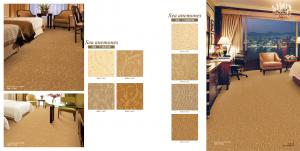 High Quality Machine Tufted Wilton Carpet