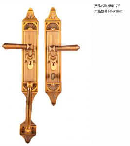 Deluxe Door Handle  HY-A1841
