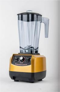 high performance professional nutrition commercial blender