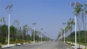 LED Solar Street Light  30W Solar Energy System