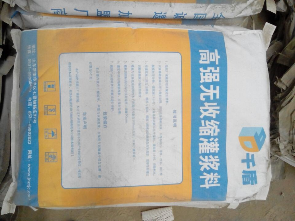 High-strength non shrinkage grouting material of super high early strength type