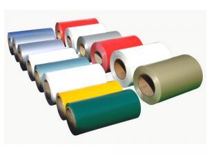 Prime Prepainted Galvanized Steel Coil
