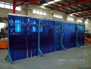 Welding PVC Strip Curtains in High Quality
