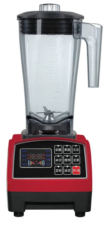 High Quanlity Electric Food Processors